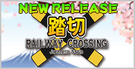 RAILWAY CROSSING Japanese Style